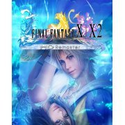 Final Fantasy X / X-2 HD Remaster (Multi-Language) (Asia)