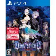 Odin Sphere: Leifdrasir (New Price Version Campaign Pack) (Japan)