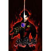 Onimusha: Warlords / 鬼武者  steam digital (Asia)