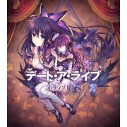 Date A Live: Ren Dystopia [Limited Edition] (Japan)