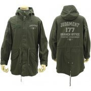 A Certain Magical Index III - Judgment M-51 Jacket Moss (XL Size) (Japan)