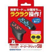 Nintendo Switch™ Accessories