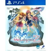 Omega Labyrinth Z (Price Cut Version) (Asia)