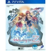 Omega Labyrinth Z (Price Cut Version) (Multi-Language) (Asia)