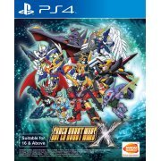 Super Robot Wars X (English Subs) (Asia)