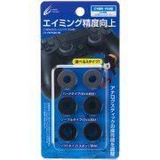 CYBER · FPS AMP Ring for PS4 DualShock (Black) (Japan)