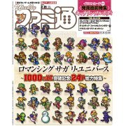 Weekly Famitsu February 21, 2019 (1576) (Japan)