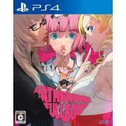 Catherine: Full Body (Chinese Subs) (Asia)
