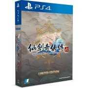 Sword and Fairy 6 [Limited Edition]  PLAY EXCLUSIVES (Asia)