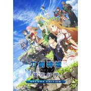 Sword Art Online: Hollow Realization [Deluxe Edition] (Chinese Subs) (Asia)