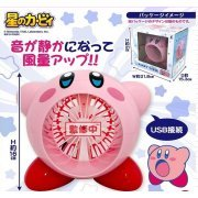 Kirby of the Stars USB Fan (Japan)