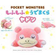 Pokemon Mofumofu Udemakura: Slowpoke (Japan)