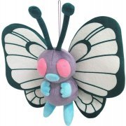 Pocket Monsters All Star Collection Plush PP126: Butterfree (S) (Japan)