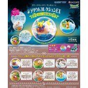 Pokemon Sun & Moon Terrarium Collection EX -Alola Ver. 2- (Set of 6 pieces) (Japan)