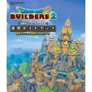 Dragon Quest Builders 2 Destruction God Sidoo And The Island Of The Sky Architecture Guidebook + Switch Application + DLC Data (Japan)