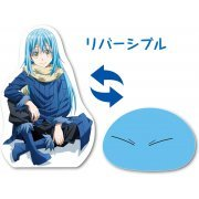 That Time I Got Reincarnated as a Slime Rimuru's Transform Cushion (Japan)