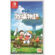 Doraemon Story of Seasons (Chinese Subs) (Asia)