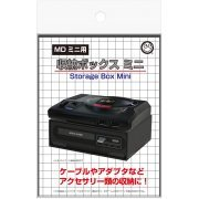 Storage Box for Mega Drive Mini (Japan)