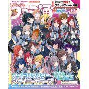 Weekly Famitsu May 2,9,16 2019 (1586-1588) (Japan)