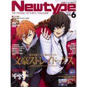 Newtype June 2019 Issue (Japan)