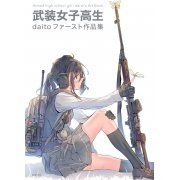Armed High School Girl: Daito's Art Book (Japan)