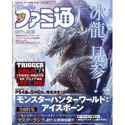 Weekly Famitsu May 30, 2019 (1591) (Japan)