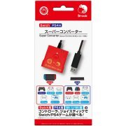 Super Converter for PlayStation 4 and Nintendo Switch (Japan)