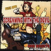 Screaming with the Devil (Japan)