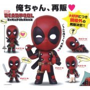 Deadpool Ore-chan! Figure Collection (Set of 5 pieces) (Japan)