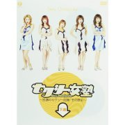 Sexy Onnajuku The DVD Vol.2 (Japan)