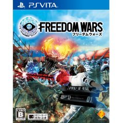 Pre Order Highlights Freedom Wars Conception Ii Children Of The