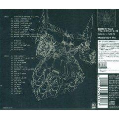 mobile suit gundam unicorn soundtrack