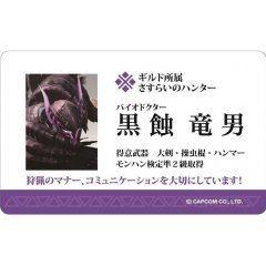 MONSTER HUNTER IC CARD STICKER HUNTER BUSINESS CARDS & FINE MEAL TICKET Capcom