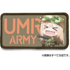 HIMOUTO! UMARU-CHAN UMR ARMY REMOVABLE FULL COLOR PATCH (RE-RUN) Cospa