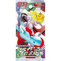 POKEMON CARD GAME SUN & MOON REINFORCEMENT EXPANSION PACK: HIKARU DENSETSU (SET OF 20 PACKS) (RE-RUN) Pokemon
