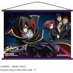 CODE GEASS LELOUCH OF THE REBELLION WALL SCROLL E: BLACK KNIGHTS by PROOF