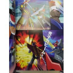Mazinger Z great encyclopedia NEW Rare From Japan