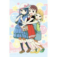 Mitsuboshi Colors B2 Tapestry - Medicos Entertainment