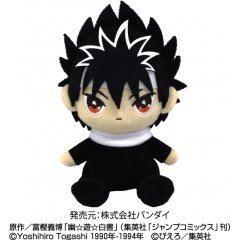 YU YU HAKUSHO MINI PLUSH: HIEI Tamashii (Bandai Toys)