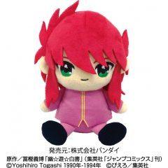 YU YU HAKUSHO MINI PLUSH: KURAMA Tamashii (Bandai Toys)