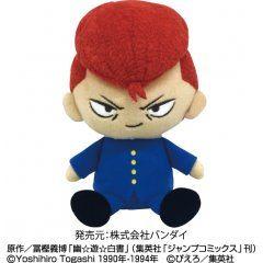 YU YU HAKUSHO MINI PLUSH: KUWABARA KAZUMA Tamashii (Bandai Toys)