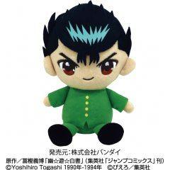 YU YU HAKUSHO MINI PLUSH: URAMESHI YUSUKE Tamashii (Bandai Toys)