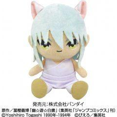 YU YU HAKUSHO MINI PLUSH: YOUKO KURAMA Tamashii (Bandai Toys) Japan