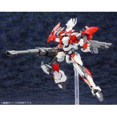 FULL METAL PANIC! 1/60 SCALE PLASTIC MODEL KIT: ARX-8 LAEVATEIN REPACKAGE VER. Kotobukiya