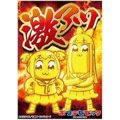 Pop Team Epic Character Sleeve: Gekiatsu - Ensky