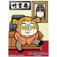 Pop Team Epic Character Sleeve: Shitei Bouryokudan Takeshobo - Ensky