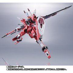 METAL ROBOT SPIRITS -SIDE MS- MOBILE SUIT GUNDAM DESTINY: INFINITE JUSTICE GUNDAM Tamashii (Bandai Toys)