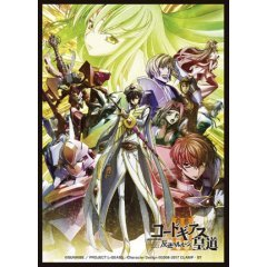 F SLEEVE COLLECTION: VOL. 9 CODE GEASS LELOUCH OF THE REBELLION EPISODE III Fields