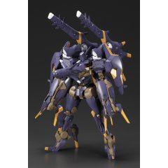 FRAME ARMS 1/100 SCALE MODEL KIT: JX‐25E JENTAO [KOTOBUKIYA SHOP EXCLUSIVE] Kotobukiya