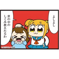 POP TEAM EPIC BIG SQUARE CAN BADGE 19 Bell House